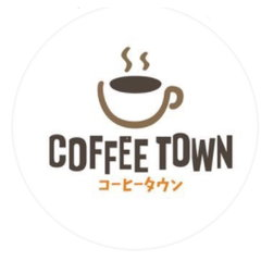 東日本コーヒー商工組合様