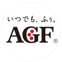 味の素AGF様